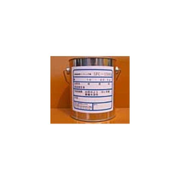 超高温耐熱コーティング剤SFC-1500Q-10kg 耐熱1,500℃。焼却炉の延命に使われています。エココスモ