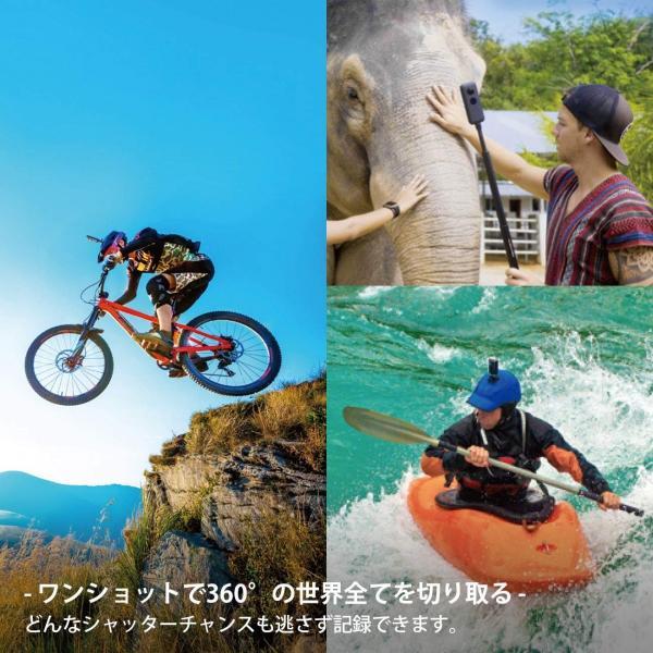 Insta360 ONE X 5.7K超高画質動画 手ブレ補正機能FlowState搭載 360度バレットタイム 高速WiFi (iphone/Android対応) 国内正規品 (本体のみ)
