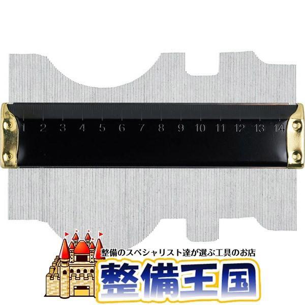 新潟精機 型取りゲージCG-100S