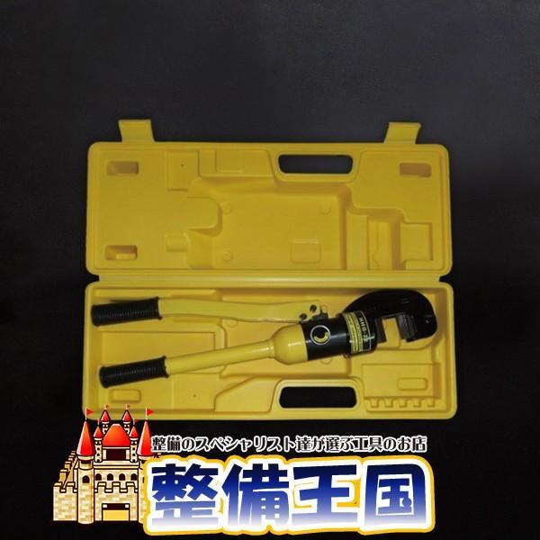 油圧手動式鉄筋カッター 32905