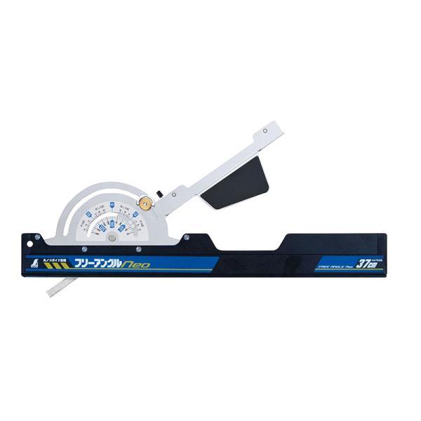 シンワ測定丸ノコガイド定規フリーアングルNeo37cm73166