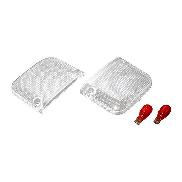 ホンダ アクティトラック 1988.5〜 クリア仕様ウィンカー部テールレンズ左右セットc-cup絶版|toolshop-dream