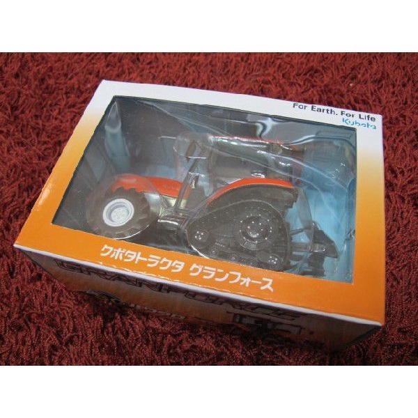 クボタトラクター ミニカー FTP25 グランフォース農機 パワクロ|toolshop-dream|02
