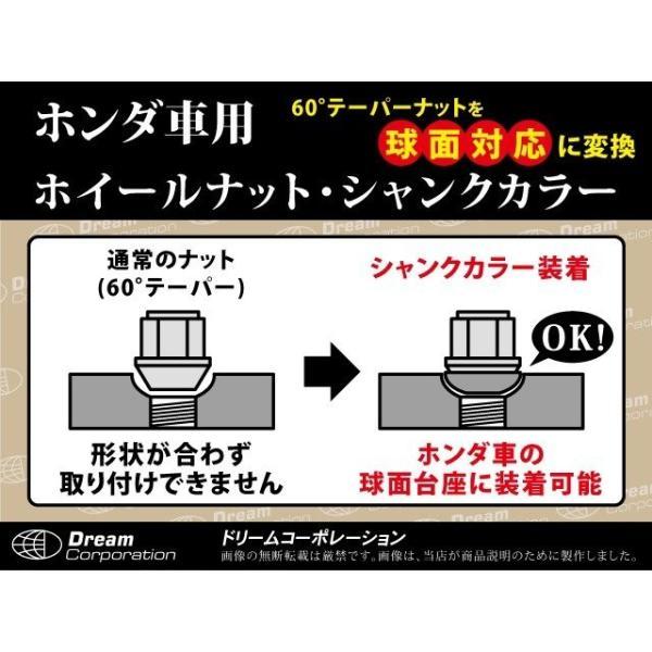 ホンダ純正 ホイール用 カラーホイールナット シャンクカラーアタッチメント toolshop-dream 05