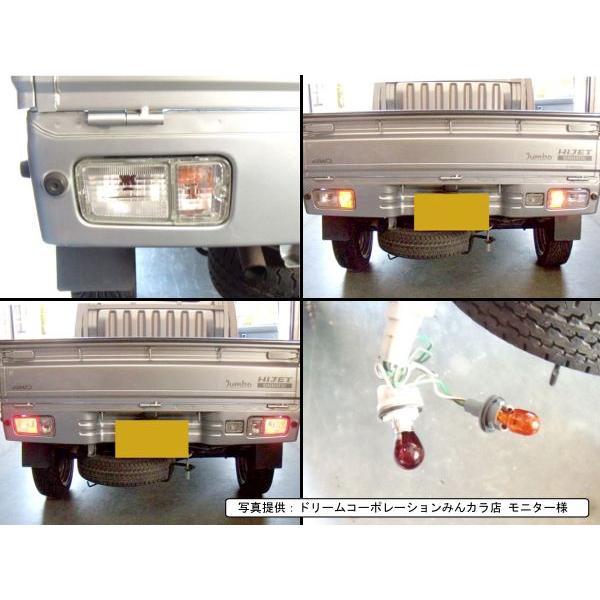 ダイハツ ハイゼットトラック 210系 オールクリア仕様 テールランプユニット左右セット|toolshop-dream|06