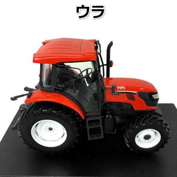 新品 クボタトラクター ミニカー レクシア|toolshop-dream|06