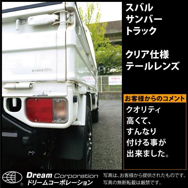 スバル サンバートラック ウィンカー部 クリア仕様 テールレンズ セット toolshop-dream 05