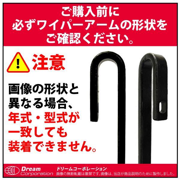 三菱 パジェロ (2006.10〜) エアロワイパーブレード 交換ゴム付|toolshop-dream|02