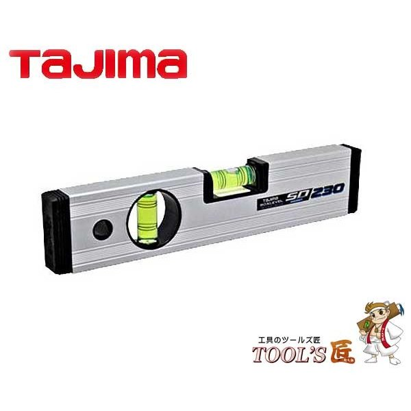 タジマ 水平器 ボックスレベルスタンダード 230mm BX2−S23