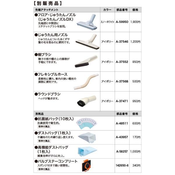 マキタ CL107FDSHW 充電式クリーナー  |toolstakumi|02