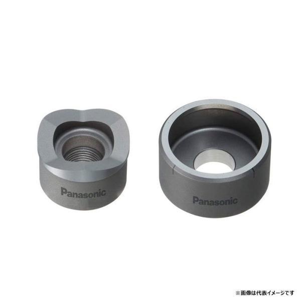 パナソニック 油圧マルチシリーズ別売品 厚鋼電線管用パンチカッター82 EZ9X345 打抜き