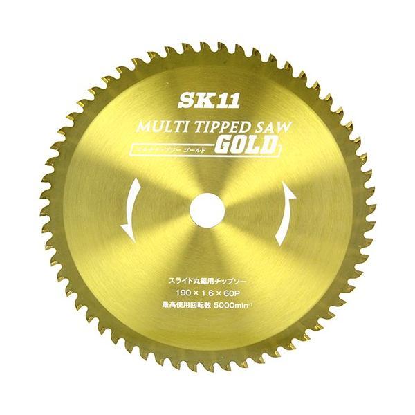 SK11MULTIチップソースライド190X60P