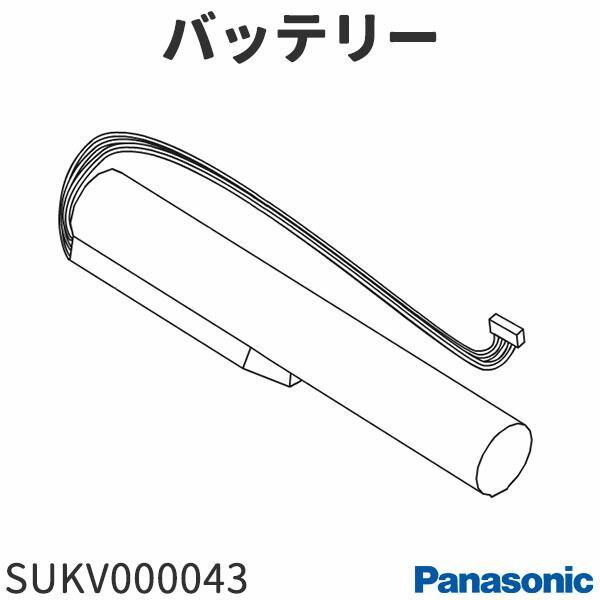 パナソニックポータブルテレビUN-15T5D用バッテリーSUKV000043