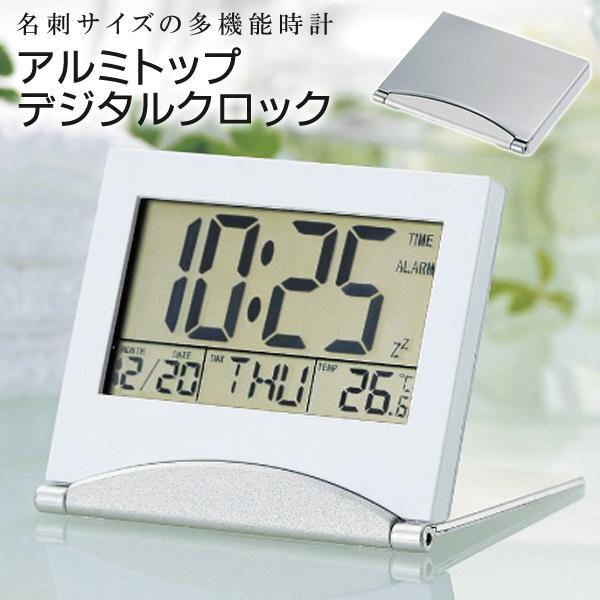 大型デジタル表示 置き時計 アラームクロック 温度計/カレンダー機能付き 薄型 軽量 コンパクト ついで買いセール ■■ ◇ アルミトップ デジタルクロック