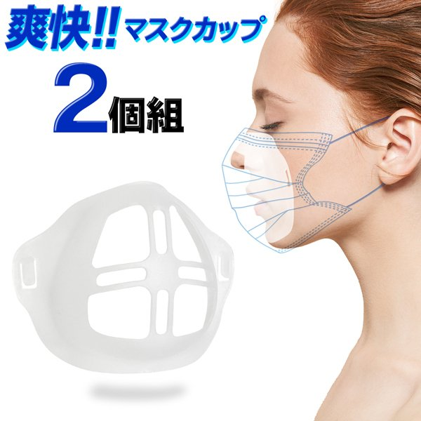 作る 不織布 を で マスク