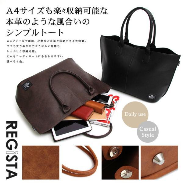 トートバッグ メンズ トートバック バッグ カバン かばん 鞄 フェイクレザー 通勤 通学 A4サイズ対応 カジュアル ビジネス 男性用|topism|11