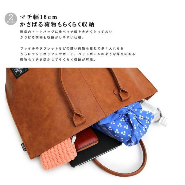 トートバッグ メンズ トートバック バッグ カバン かばん 鞄 フェイクレザー 通勤 通学 A4サイズ対応 カジュアル ビジネス 男性用|topism|12