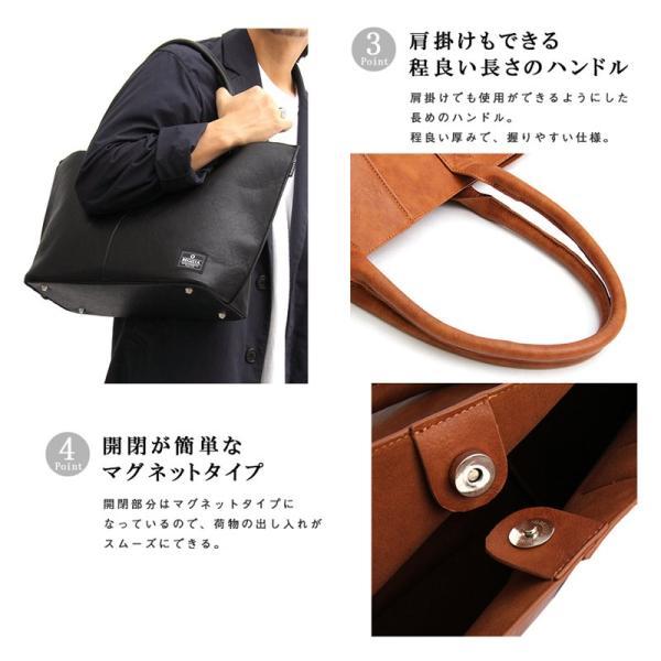トートバッグ メンズ トートバック バッグ カバン かばん 鞄 フェイクレザー 通勤 通学 A4サイズ対応 カジュアル ビジネス 男性用|topism|13
