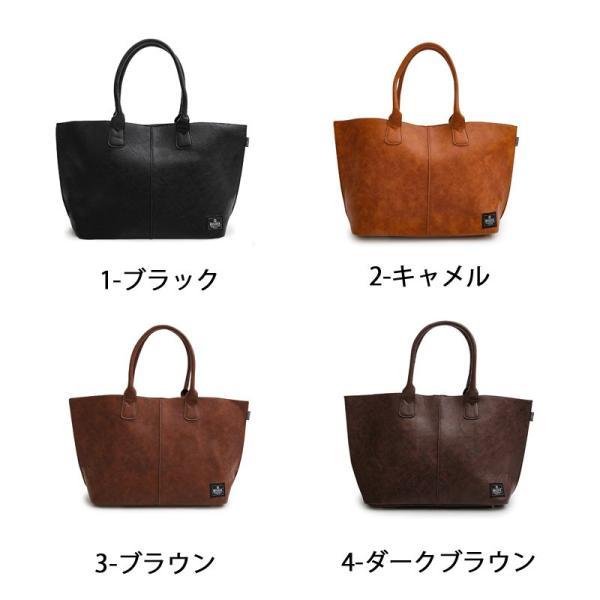 トートバッグ メンズ トートバック バッグ カバン かばん 鞄 フェイクレザー 通勤 通学 A4サイズ対応 カジュアル ビジネス 男性用|topism|15