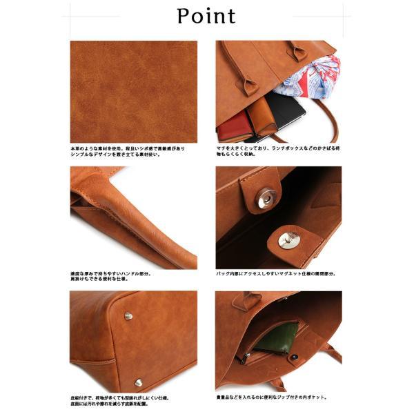 トートバッグ メンズ トートバック バッグ カバン かばん 鞄 フェイクレザー 通勤 通学 A4サイズ対応 カジュアル ビジネス 男性用|topism|16