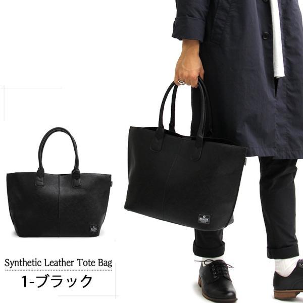 トートバッグ メンズ トートバック バッグ カバン かばん 鞄 フェイクレザー 通勤 通学 A4サイズ対応 カジュアル ビジネス 男性用|topism|04