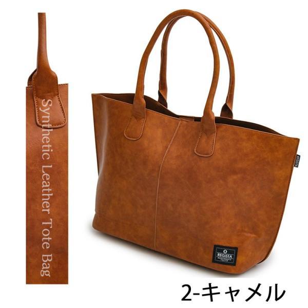トートバッグ メンズ トートバック バッグ カバン かばん 鞄 フェイクレザー 通勤 通学 A4サイズ対応 カジュアル ビジネス 男性用|topism|05