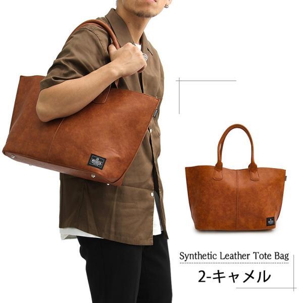 トートバッグ メンズ トートバック バッグ カバン かばん 鞄 フェイクレザー 通勤 通学 A4サイズ対応 カジュアル ビジネス 男性用|topism|06