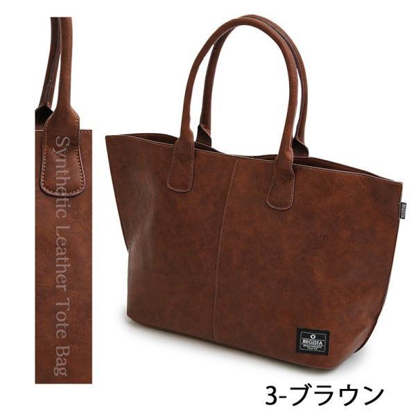 トートバッグ メンズ トートバック バッグ カバン かばん 鞄 フェイクレザー 通勤 通学 A4サイズ対応 カジュアル ビジネス 男性用|topism|07