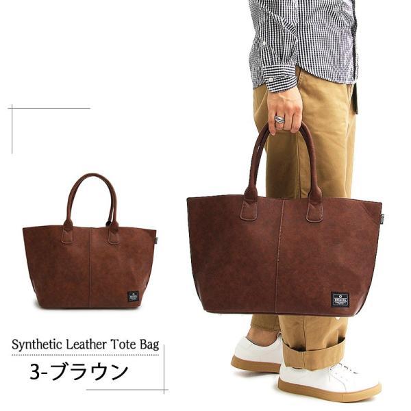 トートバッグ メンズ トートバック バッグ カバン かばん 鞄 フェイクレザー 通勤 通学 A4サイズ対応 カジュアル ビジネス 男性用|topism|08