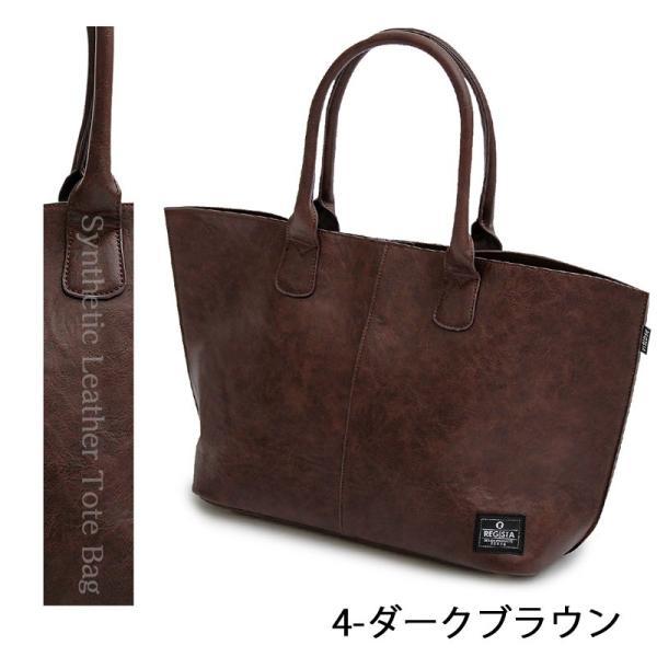 トートバッグ メンズ トートバック バッグ カバン かばん 鞄 フェイクレザー 通勤 通学 A4サイズ対応 カジュアル ビジネス 男性用|topism|09