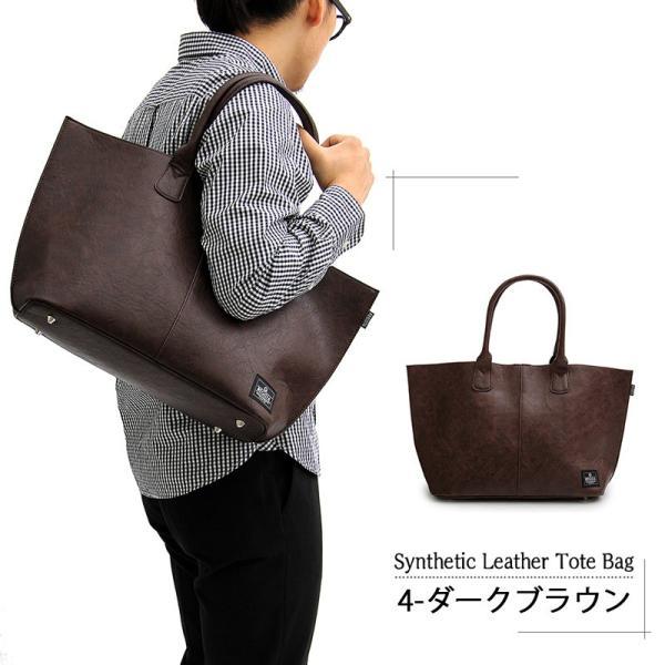 トートバッグ メンズ トートバック バッグ カバン かばん 鞄 フェイクレザー 通勤 通学 A4サイズ対応 カジュアル ビジネス 男性用|topism|10