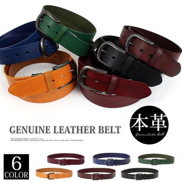 ベルト メンズ レザー 本革 オーバルバックル メンズベルト 皮 カジュアル メンズファッション 通販 topism 02