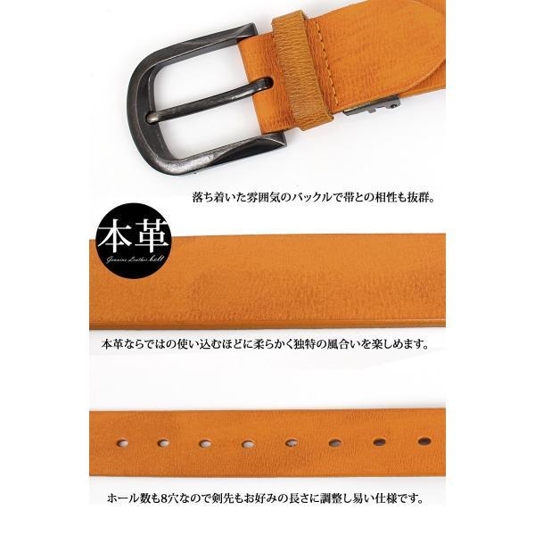 ベルト メンズ レザー 本革 オーバルバックル メンズベルト 皮 カジュアル メンズファッション 通販 topism 03