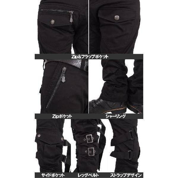 カーゴパンツ メンズ スリムカーゴ ワークパンツ スキニー パンツ ボトムス カーゴ メンズファッション 通販|topism|03