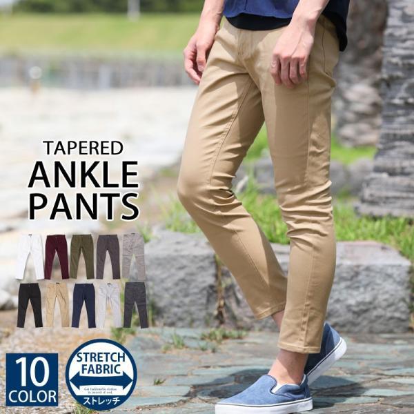アンクルパンツ メンズ クロップドパンツ スキニーパンツ チノパン ボトムス スリム ストレッチ アンクル丈 伸縮 クライミングパンツ メンズファッション|topism|02