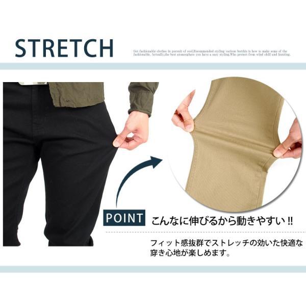 アンクルパンツ メンズ クロップドパンツ スキニーパンツ チノパン ボトムス スリム ストレッチ アンクル丈 伸縮 クライミングパンツ メンズファッション|topism|13