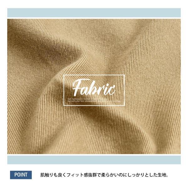アンクルパンツ メンズ クロップドパンツ スキニーパンツ チノパン ボトムス スリム ストレッチ アンクル丈 伸縮 クライミングパンツ メンズファッション|topism|15