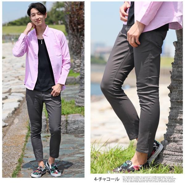 アンクルパンツ メンズ クロップドパンツ スキニーパンツ チノパン ボトムス スリム ストレッチ アンクル丈 伸縮 クライミングパンツ メンズファッション|topism|06