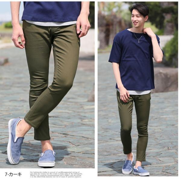 アンクルパンツ メンズ クロップドパンツ スキニーパンツ チノパン ボトムス スリム ストレッチ アンクル丈 伸縮 クライミングパンツ メンズファッション|topism|09