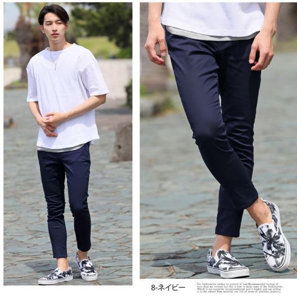 アンクルパンツ メンズ クロップドパンツ スキニーパンツ チノパン ボトムス スリム ストレッチ アンクル丈 伸縮 クライミングパンツ メンズファッション|topism|10