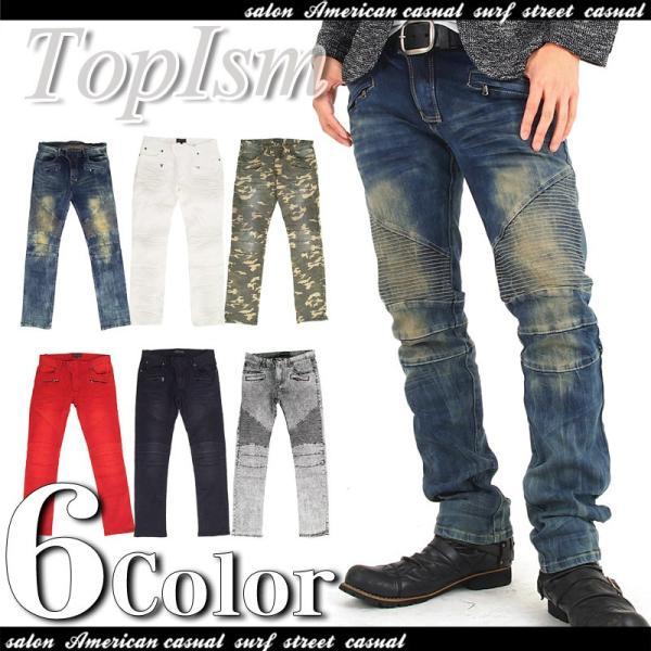 バイカーデニム メンズ デニムパンツ カラーパンツ ジーンズ ストレッチ ローライズ スリム スキニー 迷彩 カモフラ カラーデニム ホワイト ブラック デニム|topism
