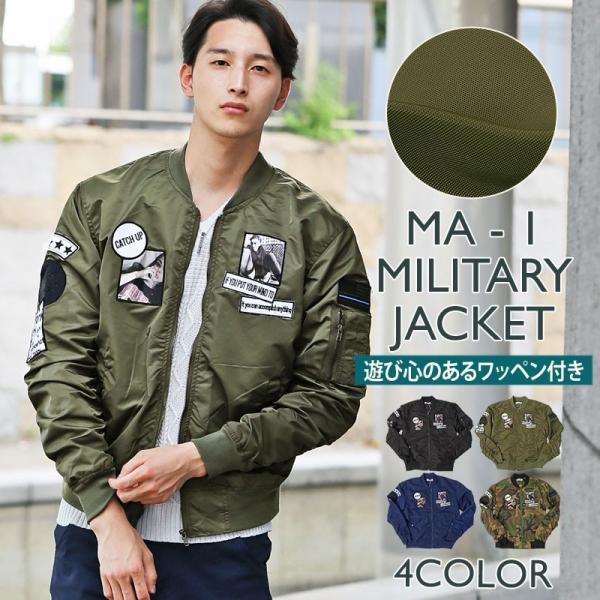 MA1 メンズ MA-1 ブルゾン ミリタリージャケット ワッペン ミリタリーファッション ナイロンツイル フライトジャケット 秋冬|topism|02