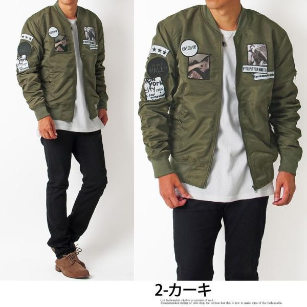MA1 メンズ MA-1 ブルゾン ミリタリージャケット ワッペン ミリタリーファッション ナイロンツイル フライトジャケット 秋冬|topism|11