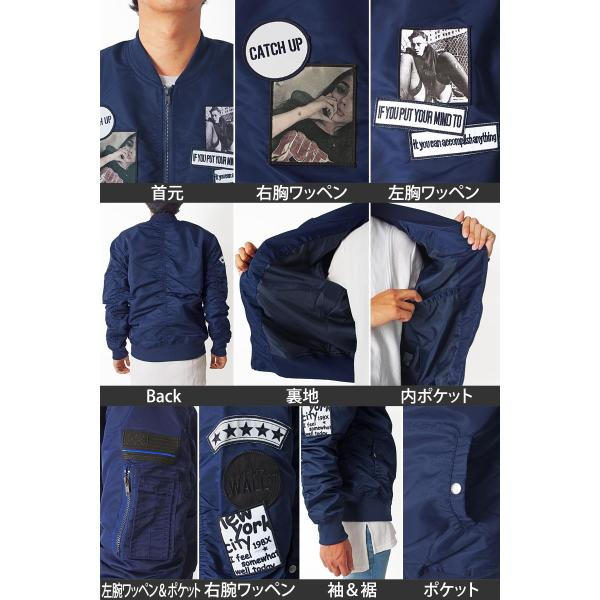 MA1 メンズ MA-1 ブルゾン ミリタリージャケット ワッペン ミリタリーファッション ナイロンツイル フライトジャケット 秋冬|topism|15