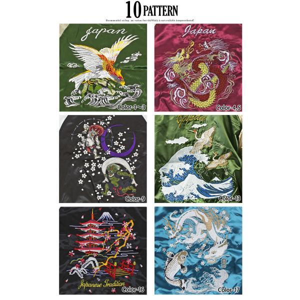 スカジャン メンズ ブルゾン ジャケット 刺繍 スタジャン サテン生地 風神雷神 和柄 鷹 龍虎 鶴 舞妓 男女兼用|topism|12