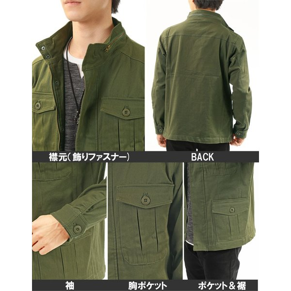 ミリタリージャケット メンズ m65 カーキ ブラック ブルゾン M-65 ジャケット コットンツイル ストレッチ素材 無地 フライトジャケット アウター|topism|14