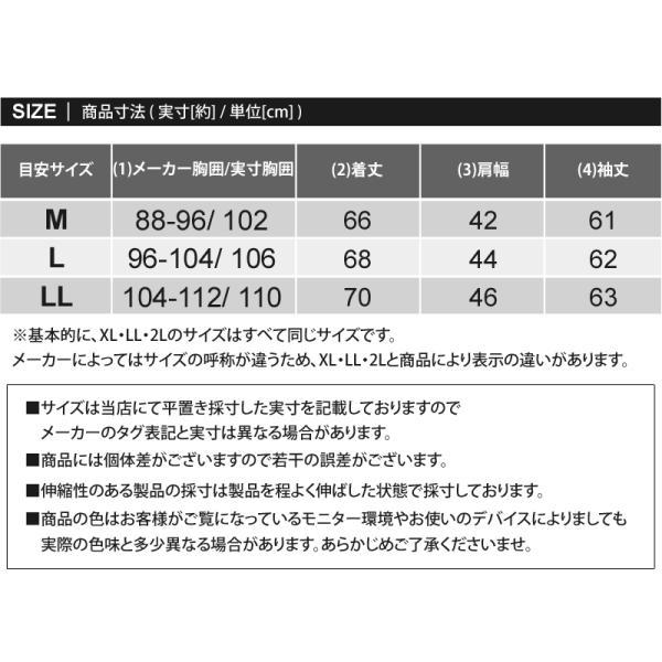 ミリタリージャケット メンズ m65 カーキ ブラック ブルゾン M-65 ジャケット コットンツイル ストレッチ素材 無地 フライトジャケット アウター|topism|15