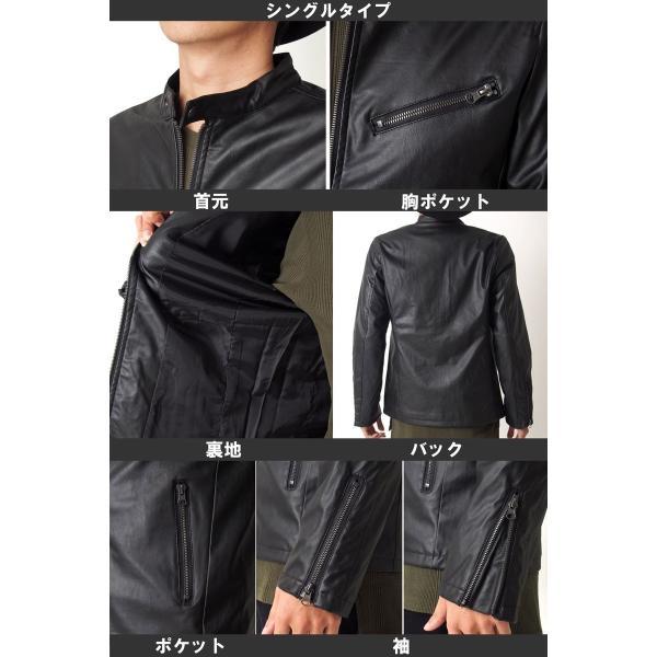 ライダースジャケット メンズ フェイクレザージャケット ダブルライダース シングルライダース ダブル シングル ブルゾン 黒 ブラック|topism|15