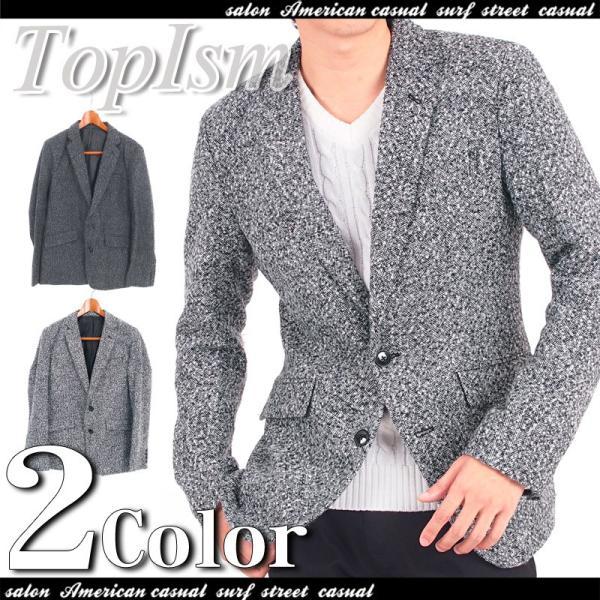 テーラードジャケット メンズ ネップツイード素材 ウール混 2Bノッチドラベル|topism