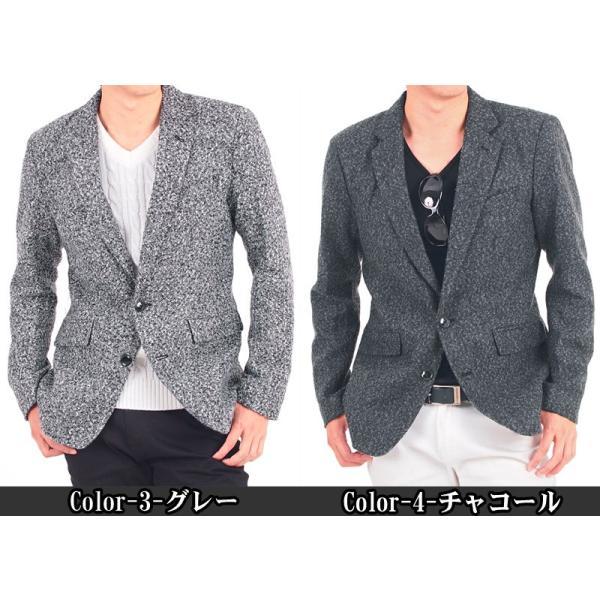 テーラードジャケット メンズ ネップツイード素材 ウール混 2Bノッチドラベル|topism|02